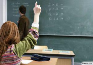 Understanding the Title I Education Help Program for Disadvantaged Schools